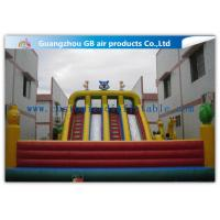 Buy cheap Animal Inflatable Amusement Park Inflatables Combo for Kids Playground product