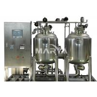 Buy cheap CIP System from wholesalers