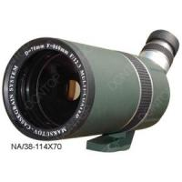 Buy cheap Maksutov-Cassegrain Bird Watching Spotting Scope 38-114x70 from wholesalers