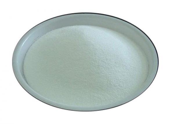 Quality BP USP Low Calories Beverage 102.0 Aspartame Sweeteners for sale