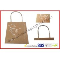Buy cheap Customized Craft Paper Packaging Bags Foil In Silver With Nylon Tape from wholesalers