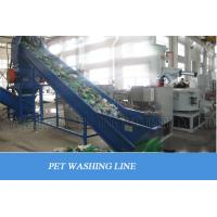 Buy cheap Waste Plastic Bottle Recycling Machine Crushing Hot Washing Cold Washing Dewatering product