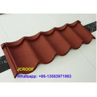 Buy cheap Hail-Resistance Green Steel Roof Shingles Aluminum Zinc Steel For Building Construction from wholesalers