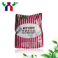 Buy cheap KY1000 positive ps plate rapid developer powder from wholesalers