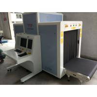 Buy cheap High Penetration Luggage X Ray Machine For Railway Station One Key Off Simply Operating product