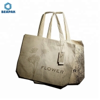 Buy cheap Custom Printed Shopping Canvas Foldable Cotton Jute Bag from wholesalers