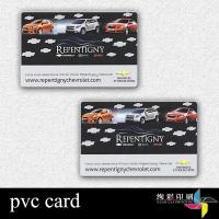Buy cheap Standard Size 4 Color Offset  Printed Plastic Cards For Wallet from wholesalers