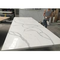 Buy cheap Gray And White Quartz Tile Countertop Kitchen Cabinet Top Customised Size from wholesalers