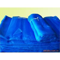 Buy cheap plastic window screen with insect nets kindds colors12x12x115g/m2 from wholesalers
