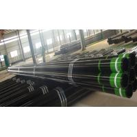 Buy cheap Oil Casing Pipe API 5CT from wholesalers