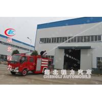 Buy cheap ISUZU 700P 3CBM foam fire truck from wholesalers
