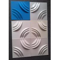 Buy cheap Biodegradable PVC Acoustic Wall Panels Free Nail Glue Restaurants Boardrooms Use product