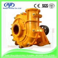 Buy cheap 30 years factory slurry pump price list from wholesalers
