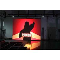 Buy cheap OEM ODM Outdoor LED Signs , Outdoor LED Advertising Signs Noiseless Silent from wholesalers