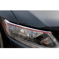 Buy cheap Custom Tinted Headlight Covers , Head Lamp RIM For NISSAN X-TRAIL 2014 from wholesalers