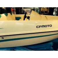 Buy cheap CFMOTO 1500CC racing boat 150hp from wholesalers
