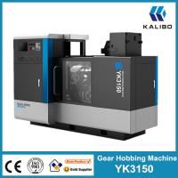 Buy cheap YK3150 CNC Gear Hobbing Machine from wholesalers