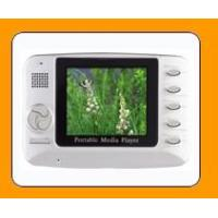 Buy cheap MP4 CD638 2.5TFT LCD Screen from wholesalers
