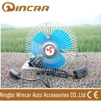 Buy cheap Off-road accessories Semi-closed Car Fan 6 inch 12V from wholesalers