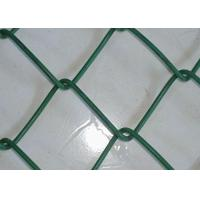 Buy cheap Plastic Coated Chain Link Fence Diamond Wire Mesh Woven For School Sports from wholesalers