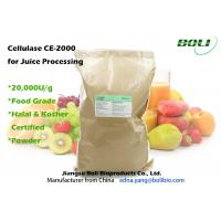 Buy cheap Food Grade Cellulase Enzyme Powder Form High Enzyme Activity For Juice Production from wholesalers