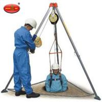 Buy cheap High Strength Rescue Tripods,Safety Equipment from wholesalers