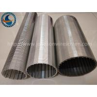 Buy cheap Johnson Wedge Wire Mesh Pre Packed Well Screens For Sea Water Intake System from wholesalers
