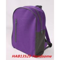 Buy cheap Polyester School Bag For Promotion -HAB13529 product