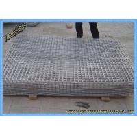 Buy cheap Tec - Sieve Stainless Steel Welded Wire Mesh Sheets Animal Fencing SGS Standard from wholesalers