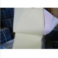 Buy cheap computer paper for account department, bank use and etc,printing paper,office supplies from wholesalers