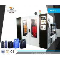 Buy cheap Two Cavity Plastic Container Manufacturing Machine Easy To Operate / Maintenance from wholesalers