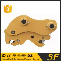 Buy cheap Manufacture of excavator parts of double safe pin quick hitch fit for 15Tons machine from wholesalers
