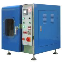Buy cheap Infrared Lab Dyeing System from wholesalers