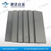 Buy cheap high hardness yg8 tungsten carbide saw blade for cutting fibrous plaster from wholesalers