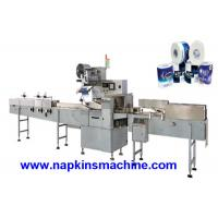 Buy cheap Automatic Single Toilet Roll Packing Machine For Plastic Soft Bag Wrapping from wholesalers