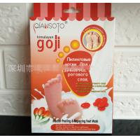 Buy cheap Qiansoto 2pairs packing goji foot mask whiten and remove the dead skin foot mask from wholesalers