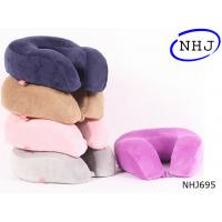 Buy cheap best pillow 360 degrees neck pillow from wholesalers
