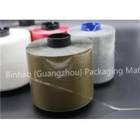 Buy cheap Anti Counterfeiting Self Adhesive Easy Tear Tape Excellent Shear Properties from wholesalers