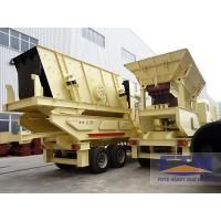 Buy cheap Mobile Crusher For Sale/Buy Mobile Crusher From China from wholesalers