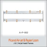 Buy cheap Picanol Toyota Loom Machine Parts Aluminum Alloy Carton Strip Heald Steel Frames from wholesalers