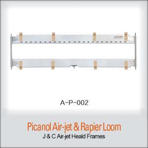 Buy cheap Picanol Toyota Loom Machine Parts Aluminum Alloy Carton Strip Heald Steel Frames product