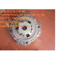 Buy cheap Clutch Pressure Plate For  CA-127597-4 product