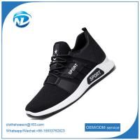 Buy cheap new design shoes cheap action sports running shoes men basketball shoes and sneakers from wholesalers