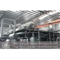 Buy cheap Mining Vacuum Disc Filter from wholesalers