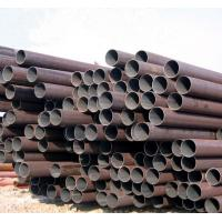 Buy cheap ASTM A53 carbon steel pipes from wholesalers