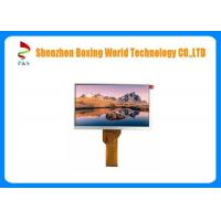 Buy cheap High Brightness 7.0 Inch LCD Display Panel , Industrial Grade TFT LCD Display Module 800*480 from wholesalers