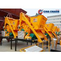 China 1.8T Portable Cement Mixer , Hydraulic Mixer Machine With 14m3/H Capacity on sale