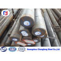 Buy cheap High Carbon High Chromium Steel , Bearing Alloy Steel Round Bar GCr15 / EN31 from wholesalers