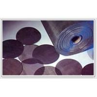 Buy cheap black wire cloth from wholesalers