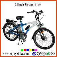 Buy cheap 2015 new electric bike electric bicycle motor brushless pedal 1:1 assistant from wholesalers